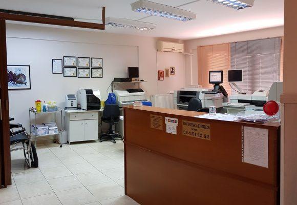 Μικροβιολογικό Εργαστήριο Ιωάννου Βασίλειος Φλώρινα
